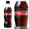 【送料無料沖縄・離島は追加送料】コカ・コーラコカコーラゼロシュガーzero500ml24本ペットボトルPET1ケース買いCoca-ColaコークCokeコーラ炭酸飲料ソフトドリンクまとめ買い纏め買い