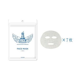 我面對的水天使總理面具 7 包 (85 毫升精華) 面膜美容面膜面膜美容我們教堂