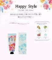 【普通郵便送料無料】菊星ハッピースタイルミルクモイスチュア(洗い流さないトリートメント)40g