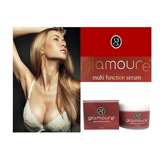 glamoure 語法 200 g 多功能血清解除胸圍的奶油泡沫奶油泡沫霜按摩霜乳房胸圍大,胸部胸部