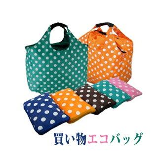 黃檗折疊圓點袋折疊購物袋購物袋尿布袋環保購物袋