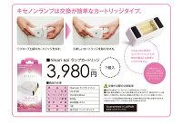 【送料無料】ジャパンギャルズhikariepiランプカートリッジHS-9106取り替えカートリッジ