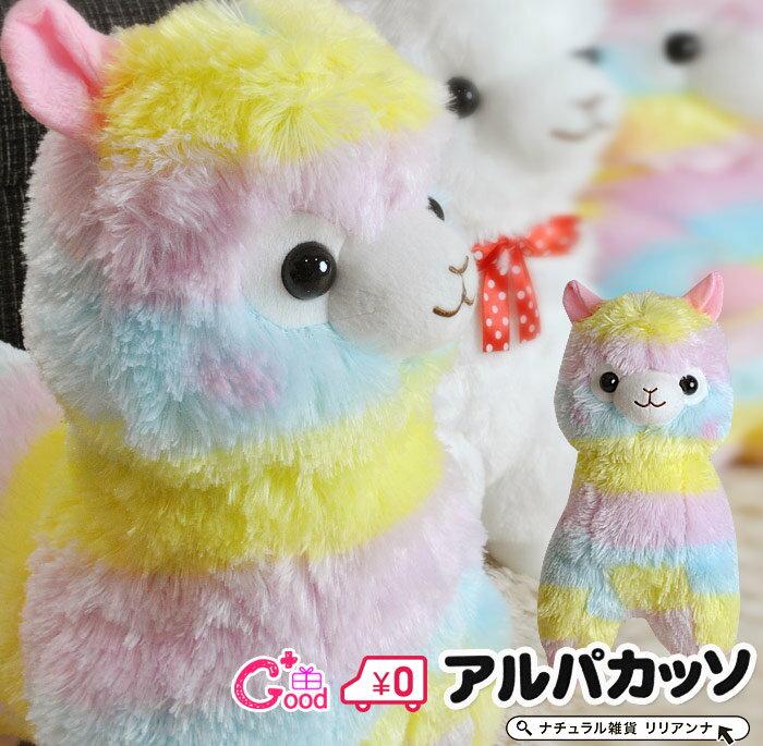 ぬいぐるみ・人形, ぬいぐるみ  BIG 1 23 4 5 6