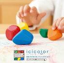 クレヨン安全赤ちゃん知育玩具ギフトあおぞらいしころーるお絵かきクレヨン6色セット男の子女の子3歳4歳5歳クリスマス誕生日内祝い出産祝い