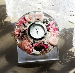 花時計 ドリームクロック ドリームライト 時計 送料無料 ドイツ製 ドリームクロック ピンク ギフト 女性 おしゃれ 置き時計 花時計