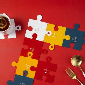 【マスクプレゼント中!!】おしゃれランチョンマット4枚セット ランチョンマット 4枚 セット おしゃれ パズル 組み合わせ カラフル
