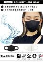 140枚 マスク 洗えるマスク マスク 洗える 男女兼用 フリーサイズ 花粉対策 花粉 予防 大人用 立体型 フィット フィルター 無地 白 在庫あり 2