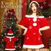 サンタコスプレサンタコス激安クリスマスサンタクロースコスチュームセクシーパーティ大きいサイズ衣装長袖半袖ワンピースワンピドレスコスサンタコスプレサンタコスチュームクリスマスコスプレロング帽子サンタ帽子赤レッドレディースファッション