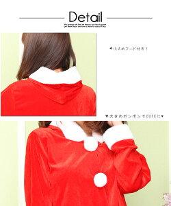 サンタコスプレ激安長袖サンタコスクリスマスコスチューム衣装大きいサイズセクシーサンタクロースパーティパンツセットアップサンタコスプレサンタコスチュームコスホットパンツサンタかわいい小悪魔赤レッド2016レディースレディースファッション