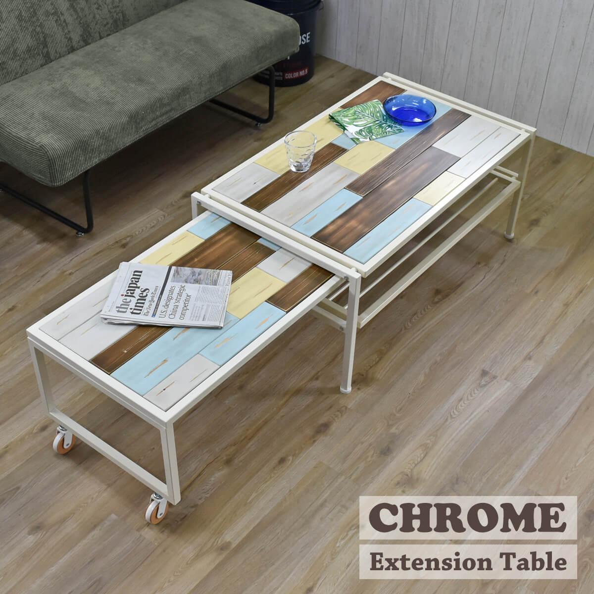 テーブル, センターテーブル・ローテーブル  CHET-158