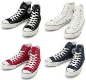 【 CONVERSE / コンバース 】 ALL STAR 100 COLORS HI / オールスター 100 カラーズ HI 「 CHUCK TAYLOR 」 ◆ 日本正規代理店商品