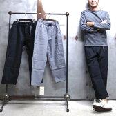 【 GRAMICCI / グラミチ 】# GUP-16F009 NEL LOOSE TAPERED PANTS / ネル ルーズ テーパード パンツ ワイドパンツ 9分丈パンツ グラミチパンツ クライミングパンツ