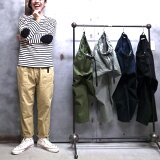 【 GRAMICCI / グラミチ 】# 9001-56J (GUP-19S001) LOOSE TAPERED PANTS / ルーズ テーパード パンツ クロップドパンツ 9分丈パンツ グラミチパンツ クライミングパンツ