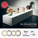 カラコン N's Collection 渡辺直美プロデュース [14.2mm 度なし 度あり 1da...