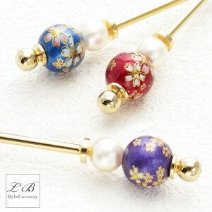 Kanzashi Kuran / जापान में निर्मित / 1 फुट की गेंद Kanzashi tan / जापानी चेरी प्रिंट डिजाइन × चमकदार मोती सोने की छड़ी शाम की पार्टी चीनी काँटा 1 छड़ी लाल / बैंगनी / नीले / नीले बाल सामान बाल गहने Shinyon Shichososan स्नातक स्तर की पढ़ाई समारोह किमोनो युक्ता स्नातक समारोह सारांश बाल सारांश
