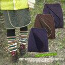 山ガールファッション巻きスカート アウトドア 中綿キルト 防寒キルティングスカート 山スカー...