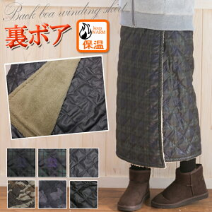 ファッション チェック キルティングロングスカート フリース スカート