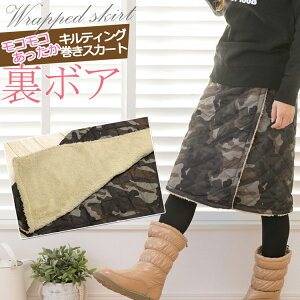 ファッション キルティング スカート フリース リバーシブル