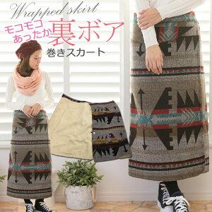 オルテガ フリース スカート ショート ネイティブ ファッション