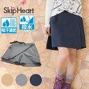 【LOGOS】ロゴス 山ガール ファッション スカート ショートパンツ...