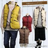 キルティングベスト中綿レディース大きいサイズフード付ダウンのような軽量中綿キルティングベスト山ガールファッション