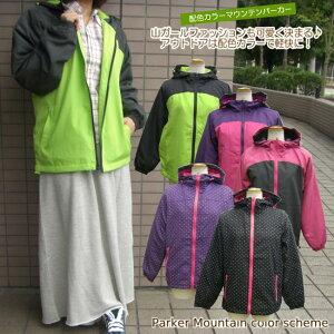 山ガールファッション ナイロンパーカー ウェア アウトドアファッション マウンテンパーカー ウ...
