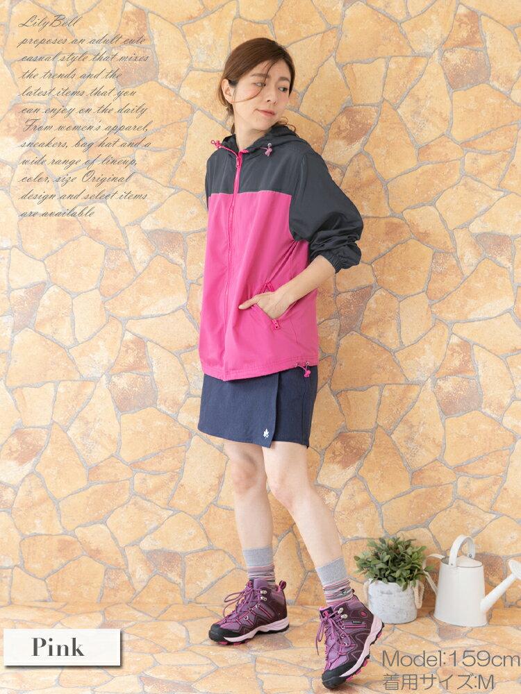 LilyBell(リリーベル)『裏メッシュジップアップパーカージャケット』