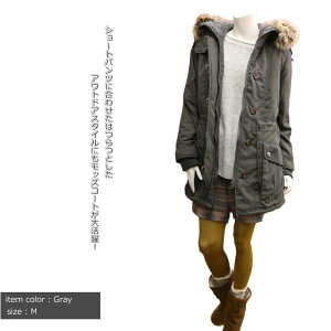 モッズコートレディース裏ボアファーフード付き中綿キルティングミリタリーコート防寒着大きいサイズLL3L