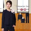 【お受験スーツ】【卒入学 スーツ】濃紺ノーカラージャケットパ...
