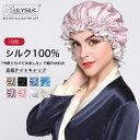 渡辺直美さんが購入した シルク ナイトキャップ 防寒 メンズ...