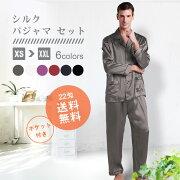パジャマ コントラスト