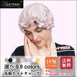 【LilySilk】19匁 シルクナイトキャップ 就寝用帽子 室内帽子 お休み帽子 メンズ  レディース パジャマ  通気性抜群 美髪 パジャマ クラシック