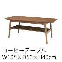 �����ҡ��ơ��֥�/MOKU�ʥ⥯��/L��������W105×D50×H40cm��/�����ơ��֥�/�?�ơ��֥�/�ơ��֥�/��/��ӥ�/�����˥�/�ǥ���/table/desk/�̲�/�ߥåɥ������/�����/������/����̵��/��RCP��/