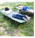 サンシャインベッド/LFS-709 ピクニック アウトドア レジャー ベッド 折り畳み コンパクト BBQ キャンプ 2