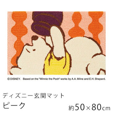ピークマット/約50×80cm/ディズニー ディズニーインテリア スミノエ オレンジ