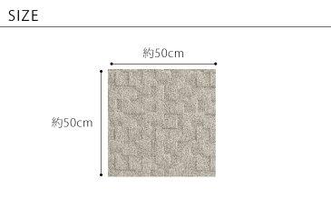 タイルカーペット ECOS(エコス)/ID-4500/約50×50cm ※同色16枚セット※ スミノエ 全4カラー