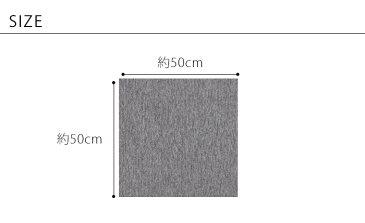 タイルカーペット ECOS(エコス) LP-4000 約50×50cm ※同色20枚セット※ スミノエ 全14色