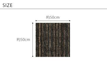 タイルカーペット ECOS(エコス)/LX-1400/約50×50cm ※同色20枚セット※ スミノエ 全4カラー