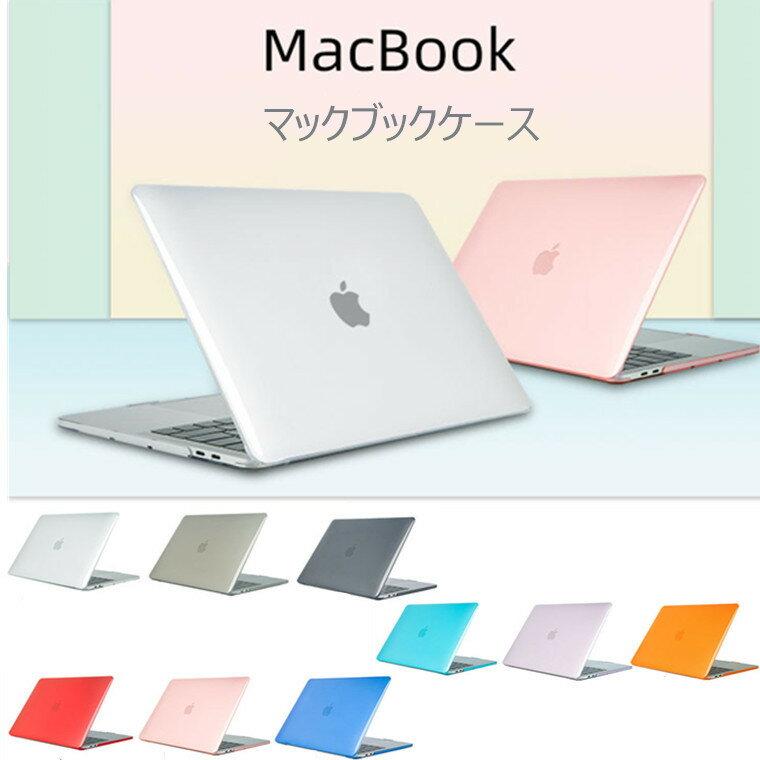 タブレットPCアクセサリー, タブレットカバー・ケース  2020pro13 A22892251 MacBook Case 2020 Air13 2019 2018 2017 2016 MacBook pro Air Pro Retina 12 13 15 2020 2019 2018 Pro Air 11