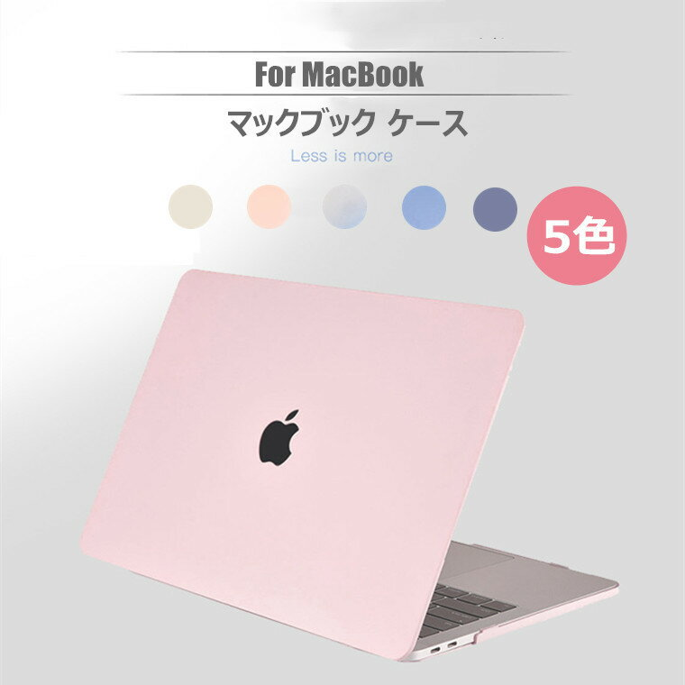 タブレットPCアクセサリー, タブレットカバー・ケース MacBook Case 2020 Air13 A22892251 2018 2017 2016 MacBook pro Air Pro Retina 12 13 15 2020 2019 A2179A1932 Pro Air 11 13 Pro Retina 12