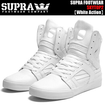 【7月下旬入荷予定】SUPRASKYTOP2WhiteAction