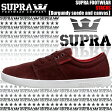 SUPRA STACKS S45159 / BRG Burgundy suede and canvas. Khaki sole.【スープラ スニーカー】