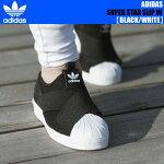 adidasOriginalsSUPERSTARJWHITE/COREBLACK/WHITE