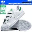 adidas Originals STAN SMITH CF Running White/Running White/Green【アディダス スニーカー スタンスミス メンズ・サイズ】 【あす楽対応】