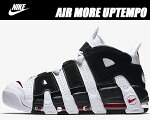 【ナイキスニーカーモアアップテンポ】NIKEAIRMOREUPTEMPO【ScottiePippen】white/black-universityred