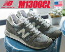 NEW BALANCE M1300CL MADE IN U....