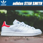 adidasSTANSMITHwht/red