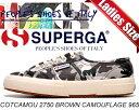 【SUPERGA (スペルガ) スニーカー レディースサイズ】 SUPERGA COTCAMOU 2750 BROWN CAMOUFLAGE 965 SUPERGA