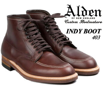 ALDEN Indy Boots DARK BROWN CHRMXL Leather【403】【オールデン インディーブーツ メンズ ブーツ レースアップブーツ ブラウン】