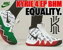 NIKE KYRIE 4 BHM EP multi-color/multi-color【ナイキ カイリー 4 カイリー アービング バスケットボールシューズ スニーカー Equality バッシュ】